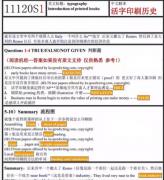 2016年3月12日青岛朗阁雅思阅读考试真题回顾及解析
