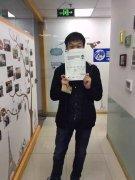 青岛朗阁:陈进同学雅思听力9.0高分分享