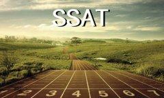 2018年SSAT考试内容发生哪些改变