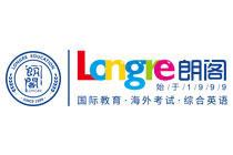朗阁青岛SAT培训解析高中何时考SAT最理想
